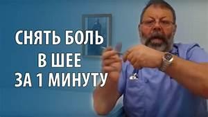 Остеохондроз спондилоартроз спондилез поясничного отдела позвоночника лечение