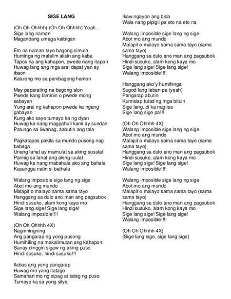 not lagu my love song lyrics