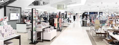 macys ross park mall clothing shoes jewelry