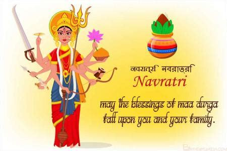 happy navratri dandiya raas wishes  cards