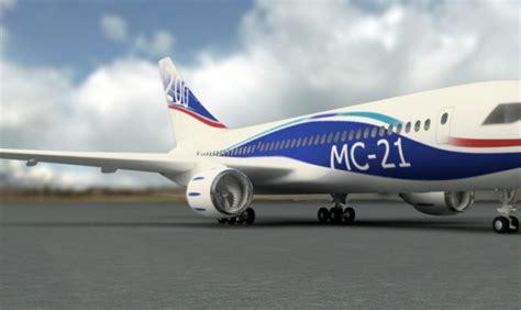 irkut receives  mc  composite wing panel