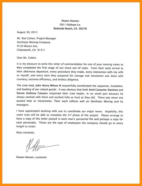 reference letter exle template employment recommendation letter template 30195