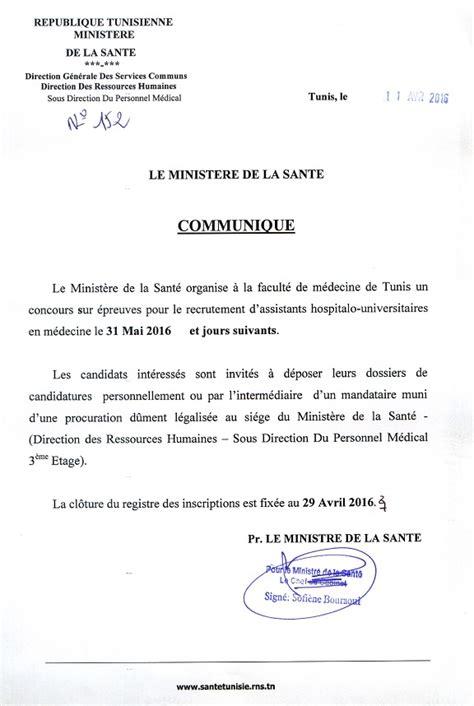 bureau d emploi bureau d emploi tunisie 28 images tunisie caf 233 et