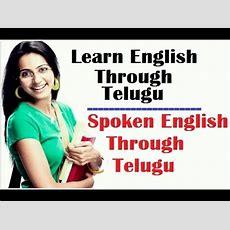 Learn English Speaking Through Telugu Part 2  English Nerchukondi  Spoken English Through