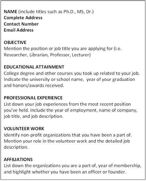 best looking resumes 2013 just b cause