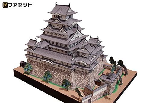 A small mahogany coffee cup is firmly attached to a polished wooden saucer. Japan Miniature Papercraft Himeji Castle DIY 3D Puzzle Precisely Scaled 1:300 | eBay