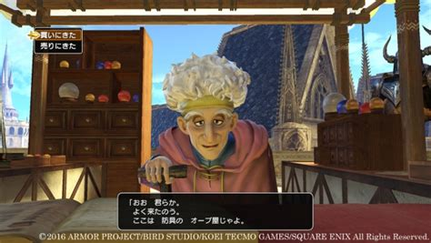 quest alchemy pot quest heroes ii details fields more facilities gematsu