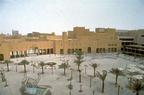 great mosque  riyadh    city center