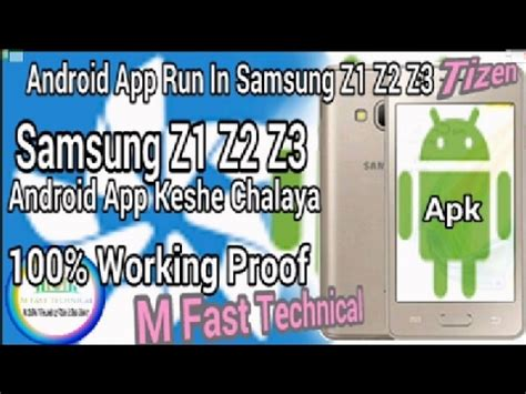 android app run in tizen samsung z1 z2 z3 new tricks 2018 100 working real proof