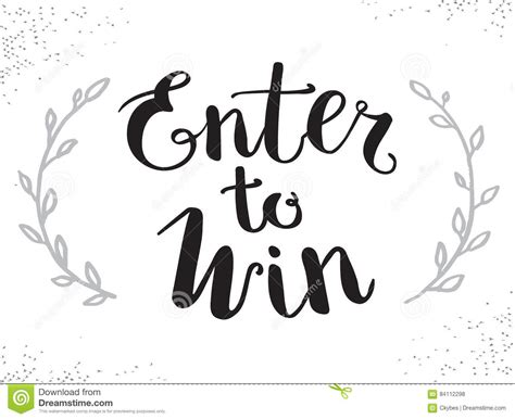Enter To Win Vector Sign, Win Prize, Win In Lottery Stock