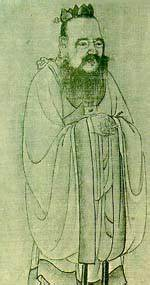 The Analects of... Lun Yu Quotes