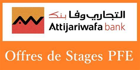 siege de attijariwafa bank casablanca offres de stages pfe chez attijariwafa bank casablanca