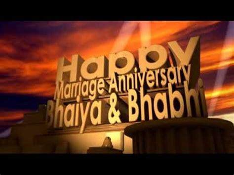 beautiful happy marriage anniversary  bhaiya  bhabhi images twistequill