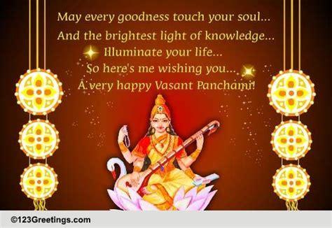 vasant panchami vasant panchami ecards greeting cards