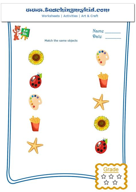preschool printable worksheets match   objects