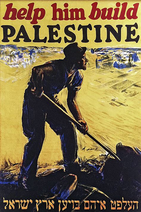 Build Help by Help Him Build Palestine The Palestine Poster Project