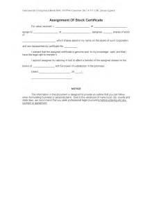 Blank Balance Sheet Template Assignment Template Word Masir