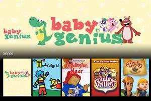 Genius Brands International Launches Second Children's
