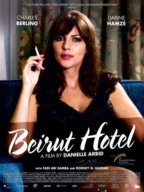 تحميل الفيلم اللبنانى الممنوع من العرض بيروت اوتيل 2012
