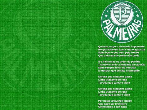 Sociedade Esportiva Palmeiras wallpapers