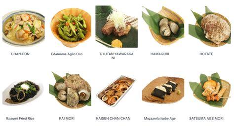 1st Ever Hamayaki Experience In Singapore Tomo Izakaya
