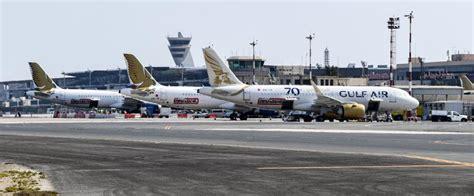 Bahrain Blocks Flights From Dubai, As Gulf Countries Try ...
