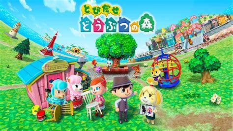 Animal Crossing Wallpaper List - animal crossing new leaf wallpaper 36 hd wallpaper