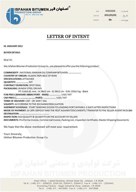 job letter intent sample custom writing   www