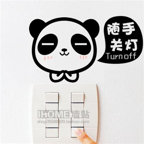 turn off light switch stickers reviews online shopping