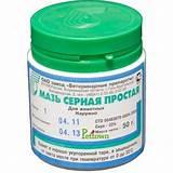 Адс-2 при псориазе