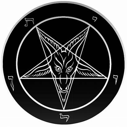 Satanic Lavey Anton Vinyl Satan Mass Church