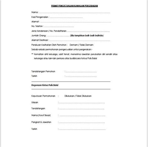 Jun 30, 2020 · borang coaching pdf. Borang Rentas Negeri Mkn