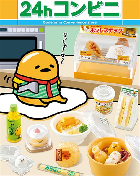 sylvanian families cuisine japanese original bulks gudetama convenience store cup cake lemon tea sandwich sets food