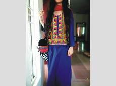 Sindhi Embroidery SindhiKutchi Embroidery & Jewellery
