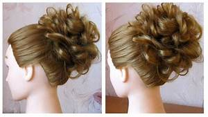 Coiffure Tresse Facile Cheveux Mi Long : chignon tress facile tuto coiffure de soir e cheveux ~ Melissatoandfro.com Idées de Décoration