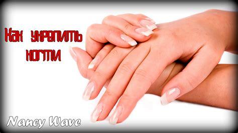 Как пользоваться акриловой пудрой для укрепления ногтей . Журнал Cosmopolitan