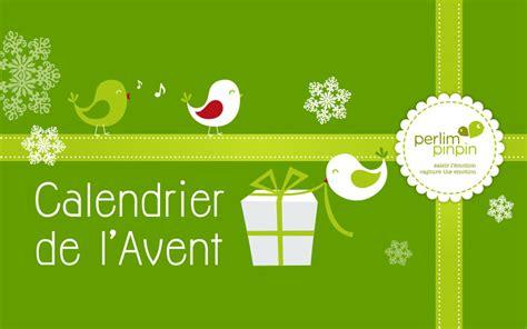 Idée Cadeau Calendrier De L Avent Calendrier De L Avent Un Cadeau Par Jour Qu 233 Bec Concours Gratuits