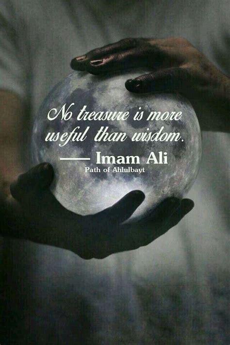 images  hazrat ali sayings
