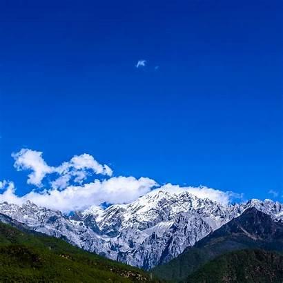 Mountain Yunnan Jade Dragon Snow Ipad