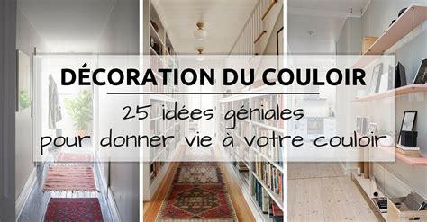 les huissiers peuvent ils entrer dans les chambres décoration couloir 25 idées géniales à découvrir