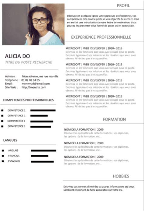 Photography Hobby Resume by Tous Les Mod 232 Les De Cv Word Et Powerpoint 224 T 233 L 233 Charger