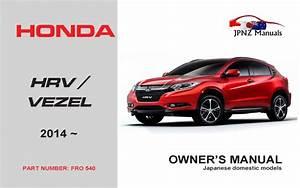 2014 Honda Cr V Owners Manual