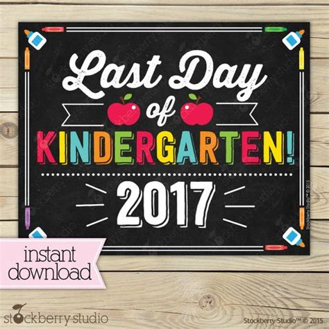 last day of kindergarten sign last day of school printable 388 | il 570xN.1182398276 dhgn