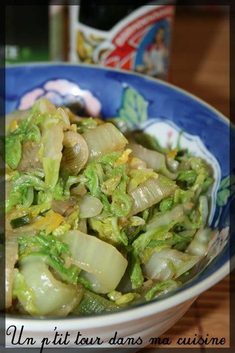 chou chinois cuisine p 39 chou chinois sauté au wok un p 39 tour dans ma