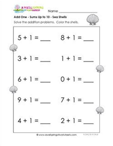 adding  seashells kindergarten adding worksheets