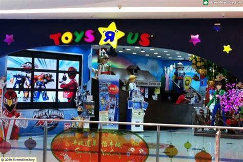 Toys R Us Singapore