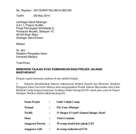 surat permohonan cuti notaris cangkruk