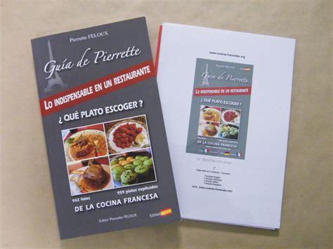 recette de cuisine en espagnol la cuisine en espagnol