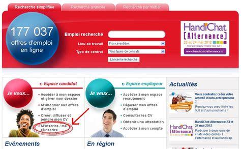 Page facebook officielle de pôle emploi. Pole Emploi : Comment s'inscrire par Internet (ou par ...
