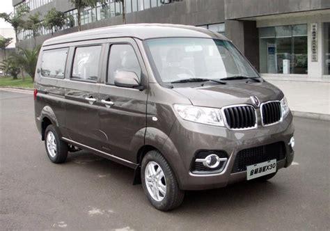 A Bmw Mini Van? Chinaautoweb